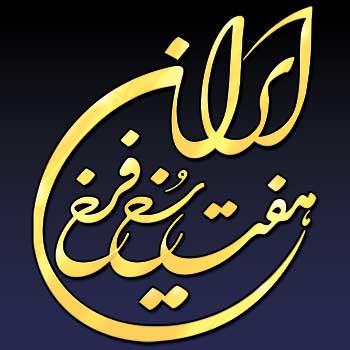 logo_7face